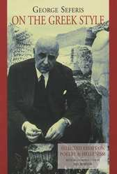 George-seferis-greek-style-cover_a6