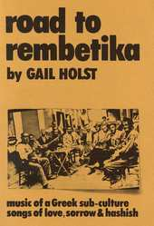 Gail-holst-rembetika-rebetika-cover_a6